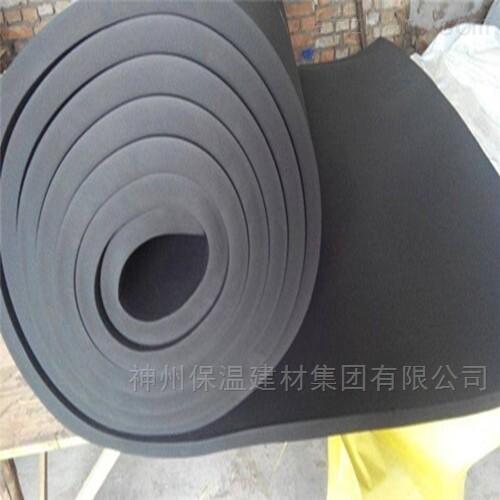 供应盐城黑色阻燃橡塑板  隔音隔热保温材料