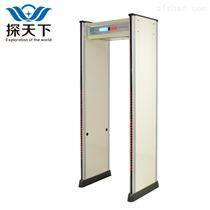 十八區豪華型防水安檢門,可用于室外