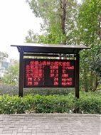 北京生态环境负氧离子不间断监测系统