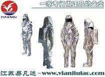 消防隔熱服、江波避滅火防護服、船用探火服