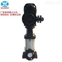 冷却空调系统工业液体输送多级泵