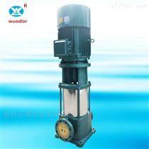 高压立式多级泵
