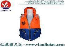 海事用泡沫救生衣便捷口袋防水性好