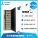 埃克萨斯E-key1-埃克萨斯智能钥匙管理柜E-key1