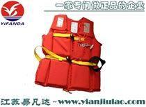 船用工作救生衣GB/T 32227-2015新标准