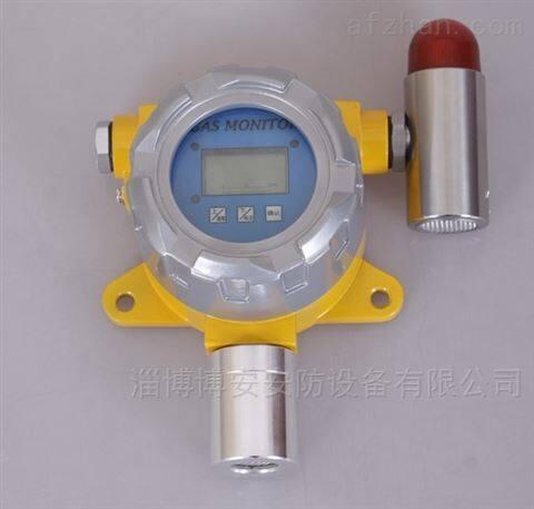 柴油可燃气体泄漏浓度报警器探测器厂家