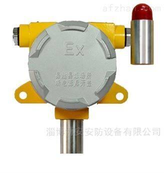 单点壁挂式柴油气体探测器燃气浓度检测仪
