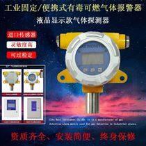 丙烯腈氣體檢漏報警器在線檢測儀安裝
