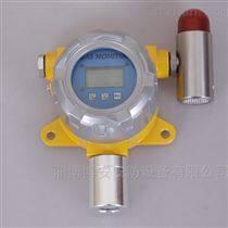 煤油氣體探測器安裝
