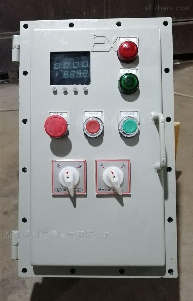 铝合金防爆控制箱带数显表