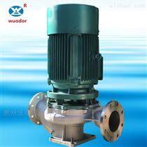 废水站污水处理不锈钢循环泵