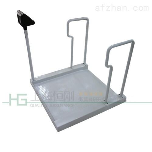 医院轮椅秤 福建300kg体重称