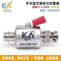 KA25 KA30系列开关型天馈同轴信号避雷器