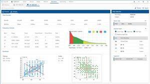 ErgoLABHRV心率变异性分析软件