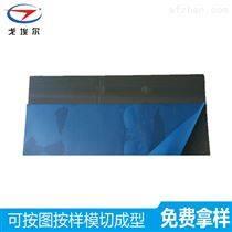 導熱硅膠供應商報價