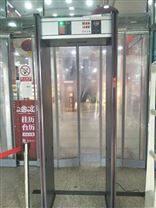 福建安盾安检机安检门