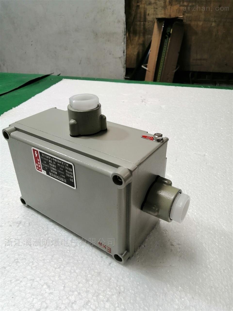 供应防爆接线箱端子箱防爆配电箱非标定制