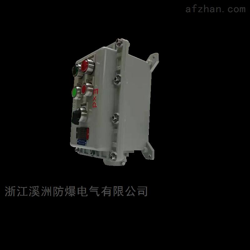供应防爆操作柱BZC可带立杆非标定制