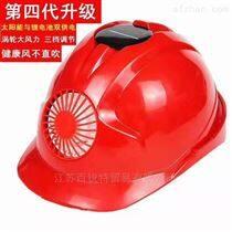 可充電太陽能風扇帽頭盔