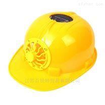 太阳能风扇帽头盔