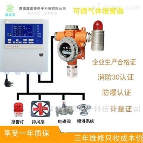 專業生產丙炔可燃氣體報警器品牌