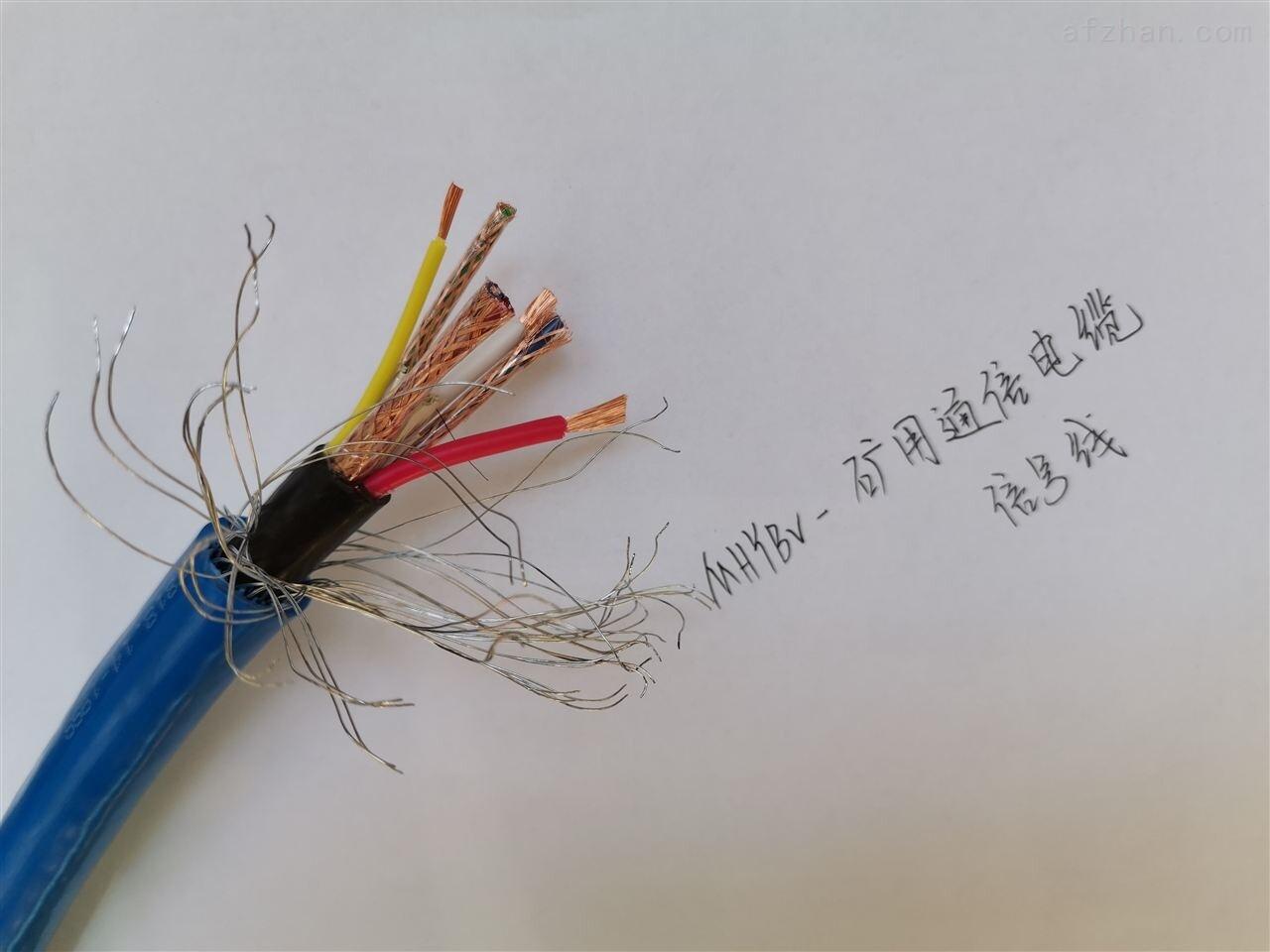 KVV控制电缆-铜芯导体线-天津电缆