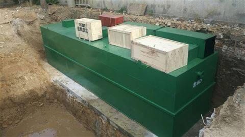 豆腐作坊污水处理设备