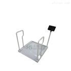 300kg轮椅透析电子秤,医院专用轮椅秤