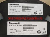AXE610124D/AXE61024松下連接器