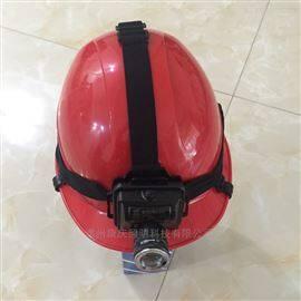 IW5130A/LTLED头灯IW5130A/LT(海洋王微型防爆头灯)