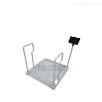 医用扶手可移动透析轮椅体重秤