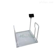 高精度带打印医院透析称重轮椅秤