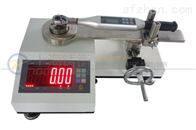 检定仪可定制扭矩扳手检定仪厂家
