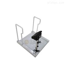 无线电子轮椅秤,高精度血透秤