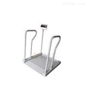 病人病房专用轮椅秤,测心率电子轮椅称
