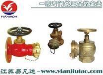 青铜法兰消火栓、船用角式黄铜消防栓