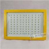 300W免维护LED防爆灯 YMD-300W防爆泛光灯