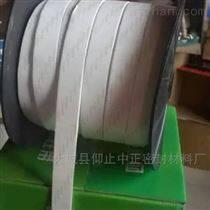 加工生产聚四氟乙烯弹性,四氟密封带