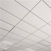 600豪瑞玻纤天花板表面花纹时尚