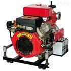 YT30GB 2.5寸手抬式机动消防泵
