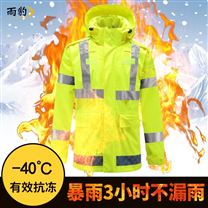 雨豹 交通反光衣夜行安全防护工作服雨衣