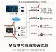 北京智慧用电系统十大知名企业_哪家比较好