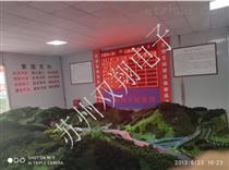 隧道施工人员精确定位系统