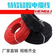 氟46负载下伸长率130耐火硅橡胶电缆NH-YGCR
