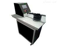 CW-上海醫用防護服透氣性能測試儀