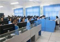 数字语音室系统解决方案供应商