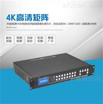东健宇HDMI4进4出1U高清视频矩阵