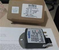 setra西特278大气压力传感器