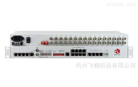 杭州 16E1+12FE+8路语音 PDH光端机厂家供应