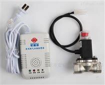 家用燃氣泄漏報警切斷閥管道燃氣安全可靠